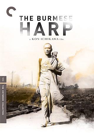 BURMESE HARP BY ICHIKAWA,KON (DVD)